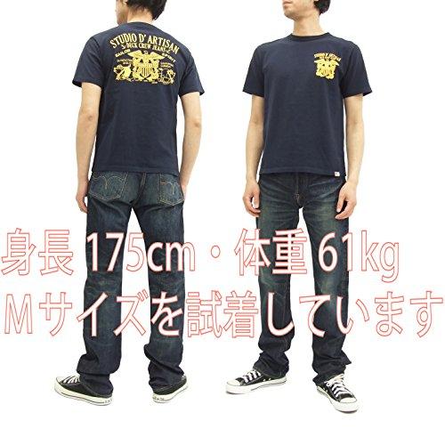 (ステュディオ・ダ・ルチザン) Studio D'artisan ミリタリー Tシャツ 9865 メンズ 半袖tee ネイビー (L)