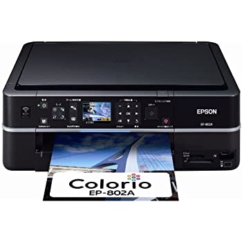 EPSON Colorio インクジェット複合機 EP-802A 有線・無線LAN標準搭載 2.5型カラー液晶 前面二段給紙 6色染料インク