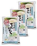 みのライス 【 精米 】 富山県産となみ野米てんたかく 15Kg(5kg×3) 平成28年度産