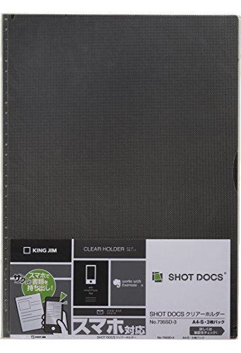 キングジム クリアホルダーショットドックス A4S 735SD3 黒