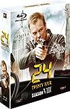24-TWENTY FOUR- ファイナル・シーズン ブルーレイBOX[Blu-ray]