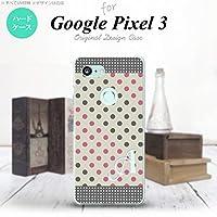 Google Pixel 3 スマホケース カバー ドット・水玉 グレー×ピンク 【対応機種:Google Pixel 3】【アルファベット [S]】