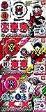 仮面ライダージオウ サウンドライドウォッチシリーズ GPライドウォッチ01 ~03(ノーマル10種セット)