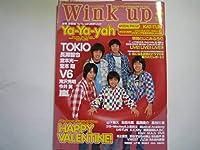 WinkUp 3 a- a- a嵐大野智松本潤二宮和也櫻井翔相葉雅紀 FC611
