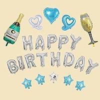 アルミ風船 誕生日バルーン 誕生日飾り HAPPY BIRTHDAY ハッピーバースデー バルーンセット パーティーデコレーション チェーンオブハート スター シャンパン カップ ハート (ブルー)