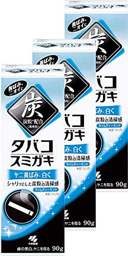 忍耐叱る億【まとめ買い】小林製薬 タバコスミガキ ライムティーミントの香り パラベンフリー 90g×3個