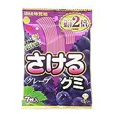 味覚糖   さけるグミ グレープ  7マイ×10袋
