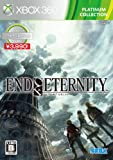 End of Eternity Platinum Collection - Xbox360
