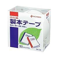 (まとめ) ニチバン 製本テープ〔再生紙〕 50mm×10m 白 BK-505 1巻 〔×5セット〕