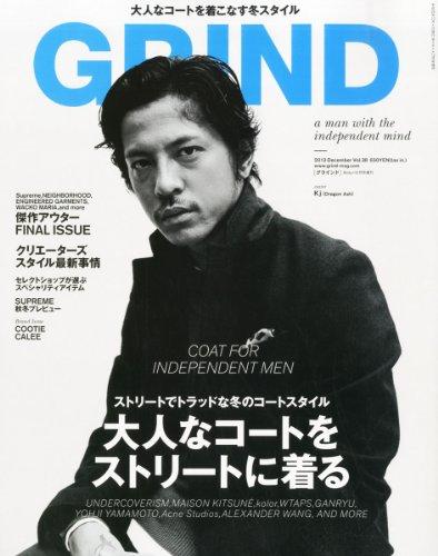 GRIND (グラインド) vol.38 2013年 12月号 [雑誌] (Body+増刊)