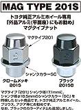 KYO-EI (協永産業) トヨタ純正アルミホイール専用  マグタイプナット ブラック M12xP1.5 全長39mm (ストレート*シャンク径18.5ф)20個 品番201SB-20P *ランクル100&200及びLEXUSLS系は除く