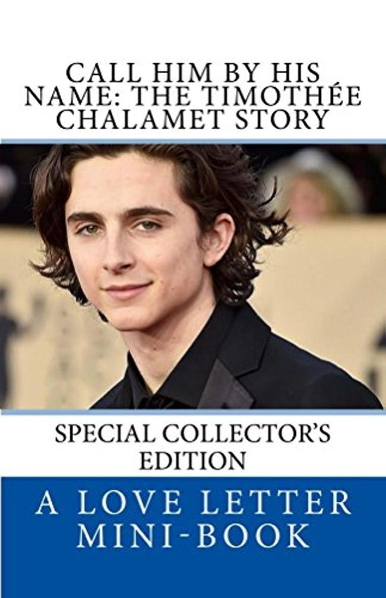 ツーリスト所有権歌うCall Him By HIS Name: The Timothee Chalamet Story (So Far) (English Edition)