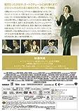 ココ・アヴァン・シャネル 特別版 [DVD] 画像