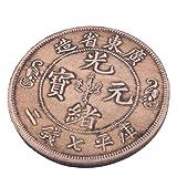 (イスイ)YISHUI 2PCS 風水 中国古銭 清朝光緒 開運 コイン お守り 護符 feng shui Y1106 (¥ 800)