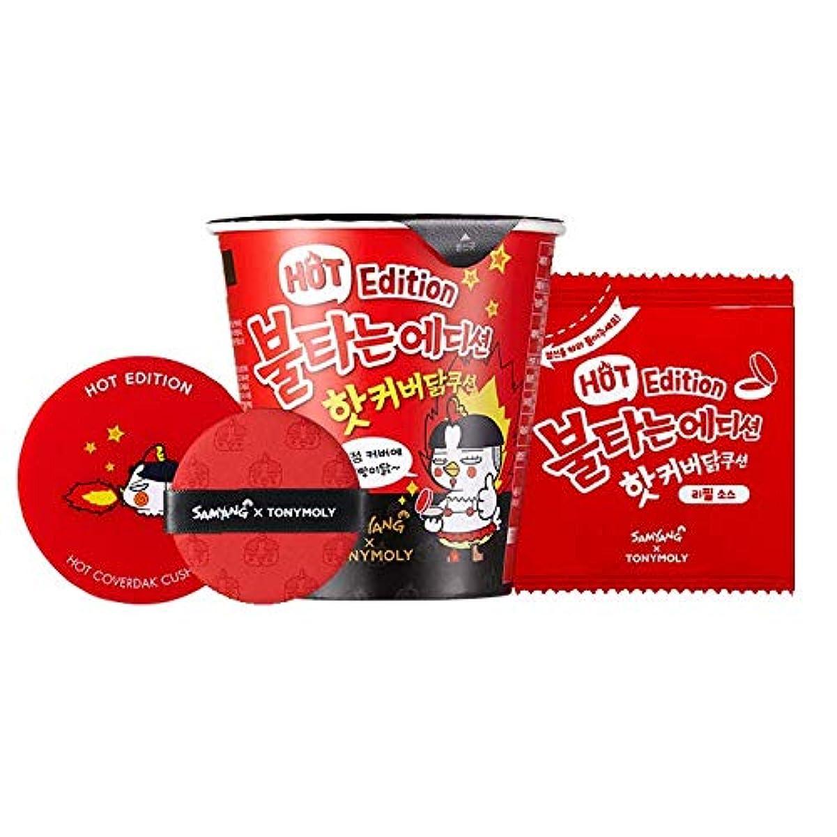 TONY MOLY [HOT EDITION] Hot Cover dak Cushion #02 Beige/トニーモリー[ブルダック炒め麺 EDITION] ホットカバークッション SPF50+ PA+++(詰め替え...
