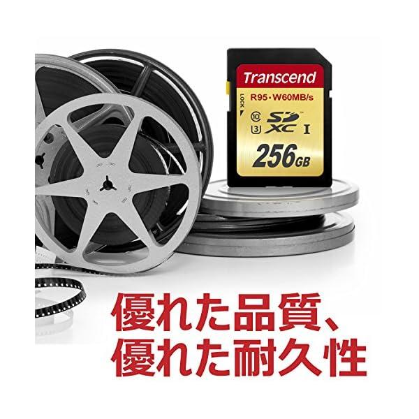 Transcend SDXCカード 256GB...の紹介画像5