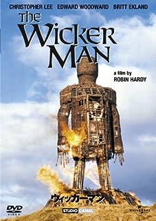 ウィッカーマン(1997)