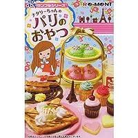 ぷちサンプル ナタリーちゃんのパリのおやつ 全8種セット