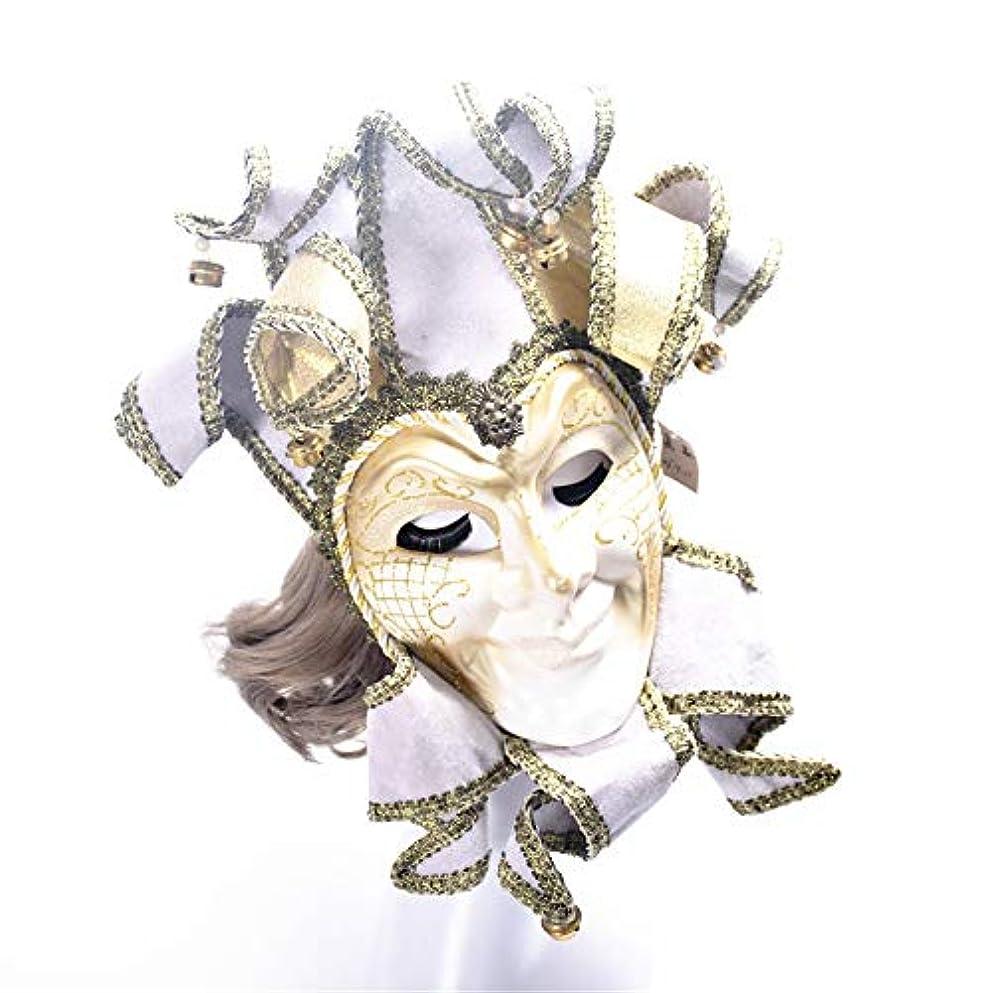 ペフ遅らせるキロメートルダンスマスク 10コーナーフェイスホラーレイブパーティーマスクレディーチャイルドレトロフェスティバルコスプレナイトクラブパーティープラスチックマスクハロウィン仮装マスク炎 パーティーボールマスク (色 : C2, サイズ...
