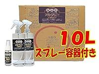 超 強アルカリイオン電解水 『アルクリン プレミアム』 [10L +400mlスプレー容器2本] (除菌・消臭・洗浄に)
