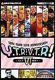 TORU YANO <ギリギリ>15TH ANNIVERSARY Y・T・R V・T・R Ⅵ ~そして伝説へ?~ [DVD]