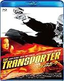 トランスポーター[Blu-ray/ブルーレイ]