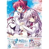 ましろ色シンフォニー Vol.6 [Blu-ray]