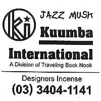 KUUMBA/クンバ『incense』(JAZZ MUSK ジャズムスク)(Regular size レギュラーサイズ)
