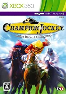 Champion Jockey: Gallop Racer & GI Jockey - Xbox360