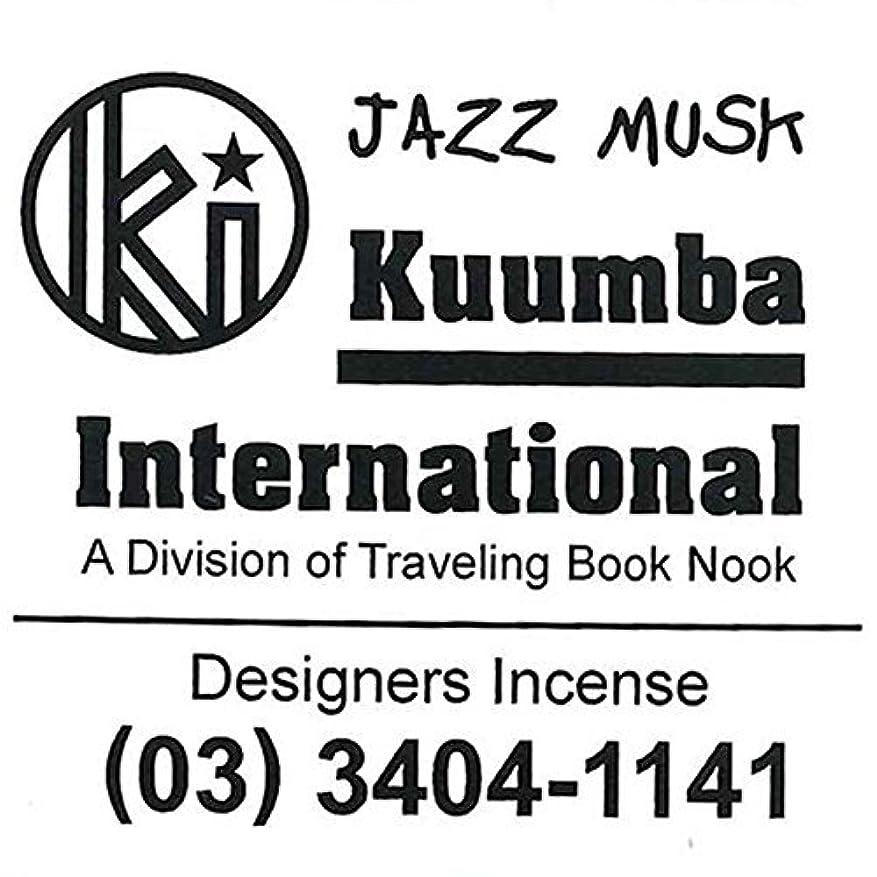 面白い退化する欠陥KUUMBA/クンバ『incense』(JAZZ MUSK ジャズムスク)(Regular size レギュラーサイズ)
