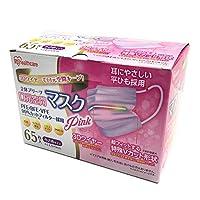 アイリスオーヤマ 立体プリーツ口元空間マスク 小さめ ピンク 65枚