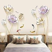 郁金香 3D立體臥室 墻貼 時尚的墻貼 室內裝飾 時尚 墻壁裝飾 可剝離 安全別針 防水 環保材料 ((A+B))