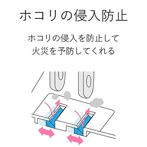 エレコム 電源タップ ほこり防止シャッター付き 配線しやすい180°スイングプラグ 4個口 3m ホワイト T-ST02-22430WH