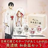 SAO 10th anniversary Wedding series ソードアート・オンライン キリト & アスナ ウェディング 引き出物セット
