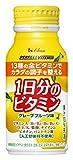 PERFECT VITAMIN 1日分のビタミン グレープフルーツ味 190g×30本 ハウスウェルネスフーズ