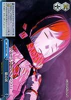 ヴァイスシュヴァルツ アニメーション映画『GODZILLA(ゴジラ)』 銀の涙(CC) GZL/SE33-49 | クライマックス 青