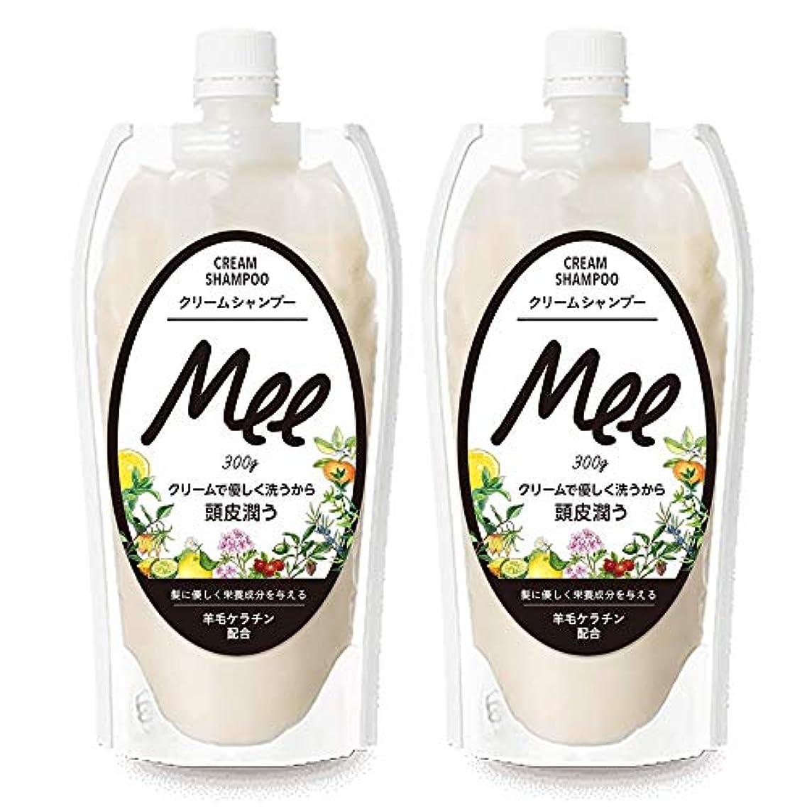 要求する想定する速記まとめ買い【2個組】 NEW!! 洗えるトリートメントMEE Mee 300g×2個SET クリームシャンプー 皮脂 乾燥肌 ダメージケア 大容量 時短 フケ かゆみ
