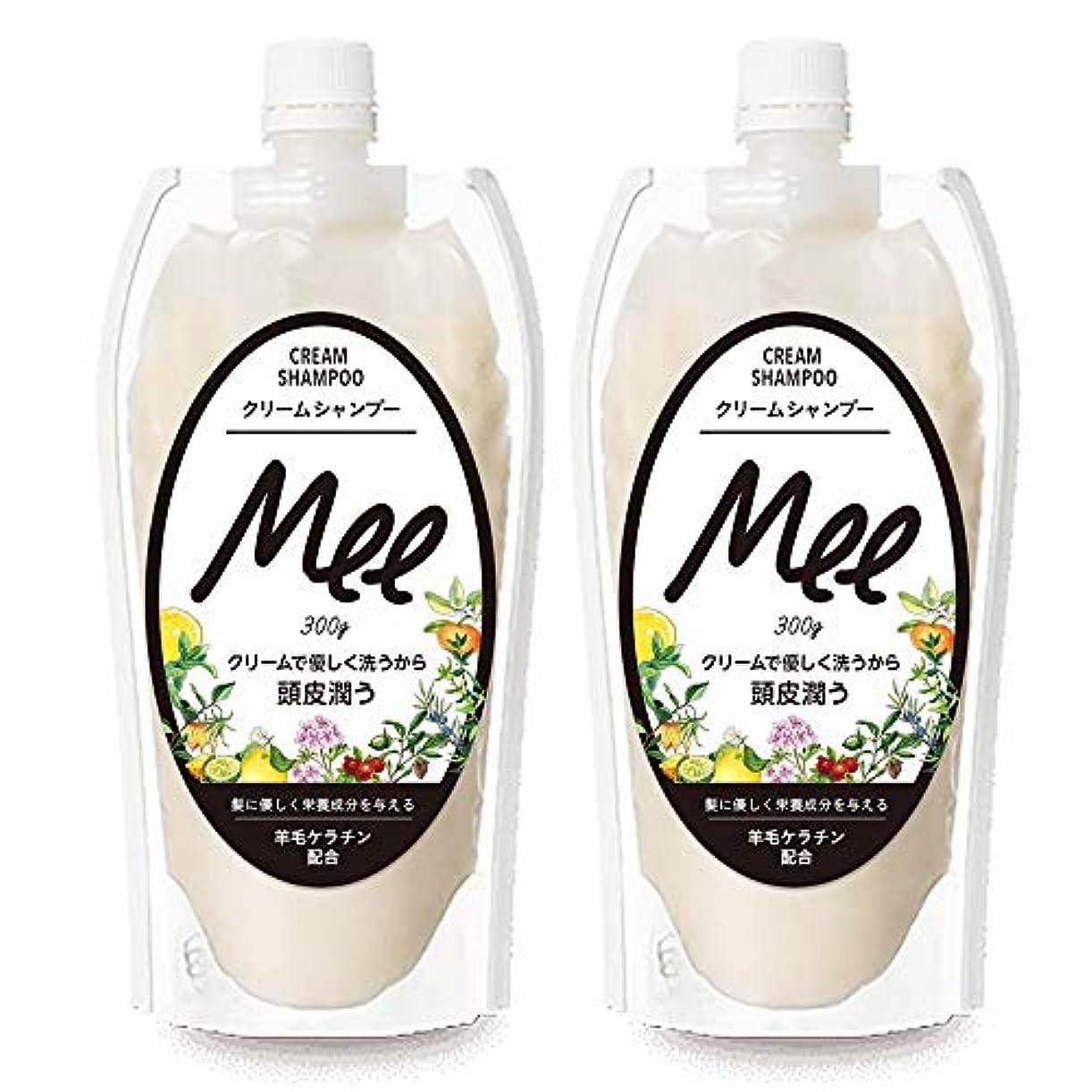 冷えるコンセンサスギャンブルまとめ買い【2個組】 NEW!! 洗えるトリートメントMEE Mee 300g×2個SET クリームシャンプー 皮脂 乾燥肌 ダメージケア 大容量 時短 フケ かゆみ