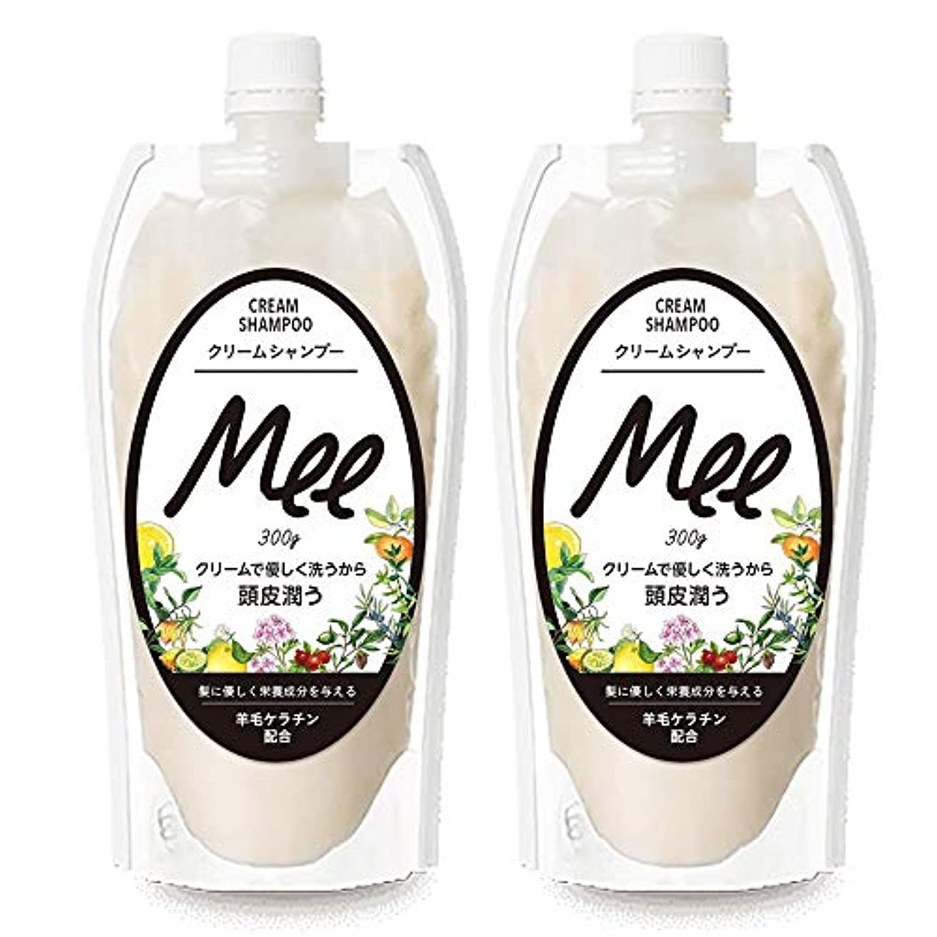 そよ風分泌する昼間まとめ買い【2個組】 NEW!! 洗えるトリートメントMEE Mee 300g×2個SET クリームシャンプー 皮脂 乾燥肌 ダメージケア 大容量 時短 フケ かゆみ