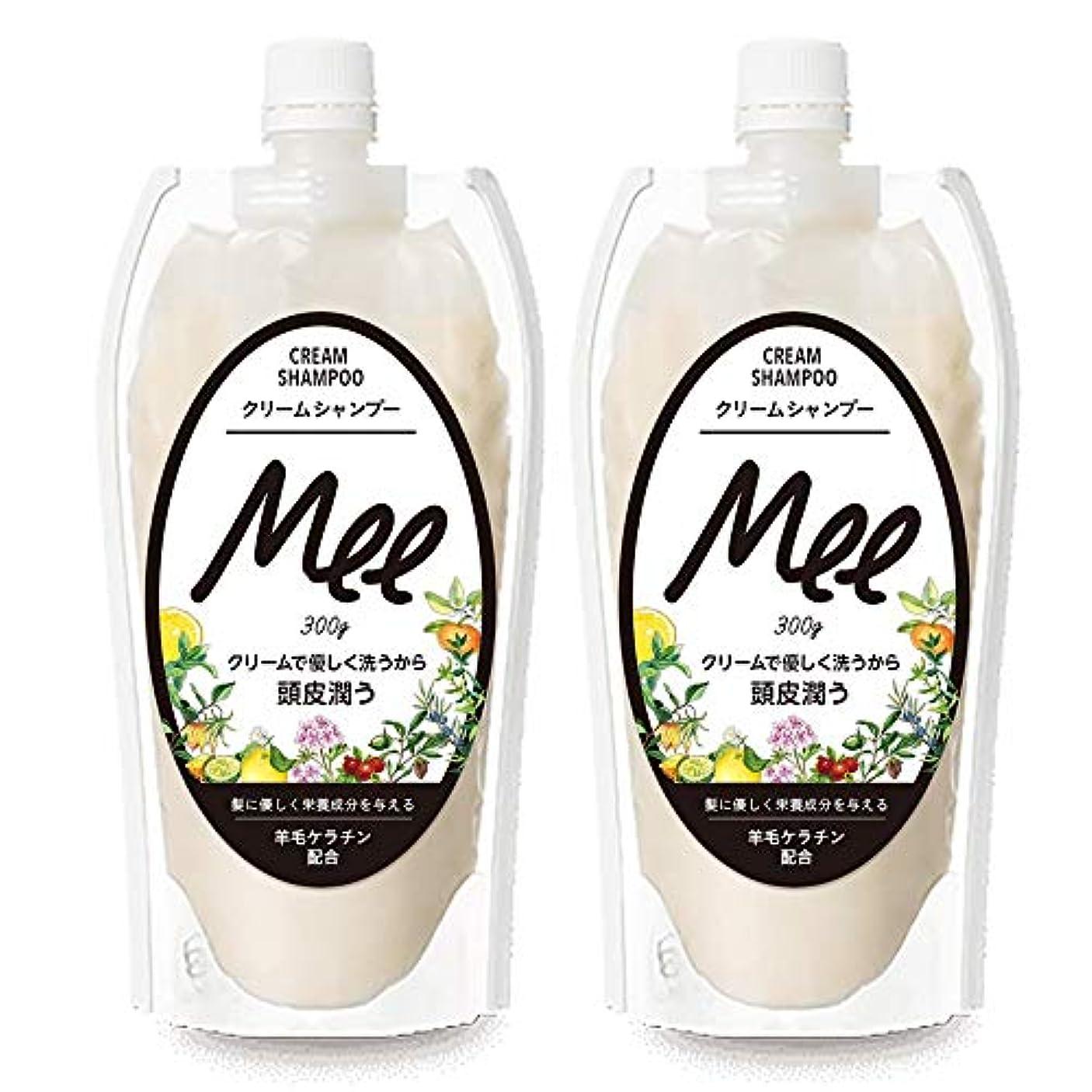 獣パラナ川脳まとめ買い【2個組】 NEW!! 洗えるトリートメントMEE Mee 300g×2個SET クリームシャンプー 皮脂 乾燥肌 ダメージケア 大容量 時短 フケ かゆみ