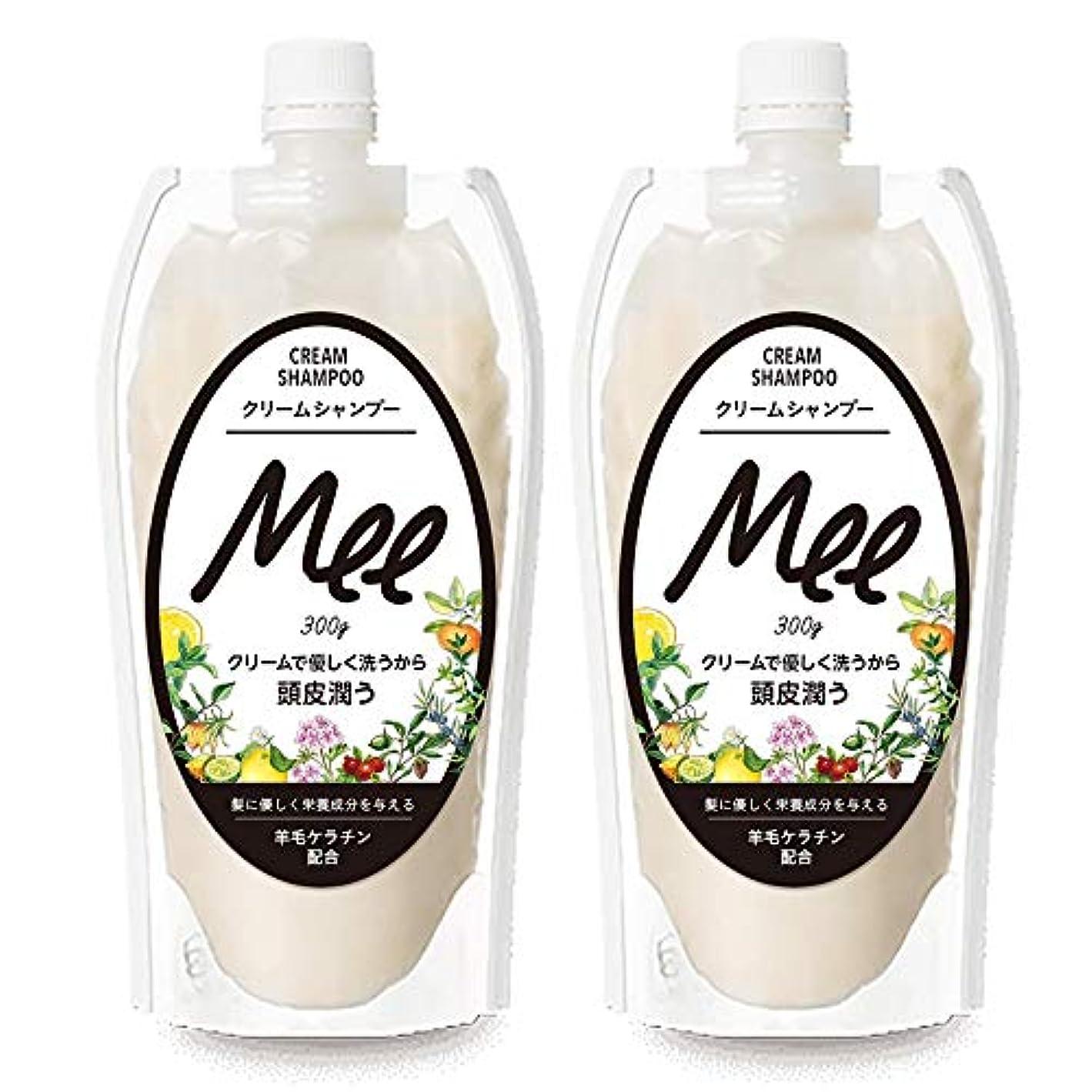 アジア想定する机まとめ買い【2個組】 NEW!! 洗えるトリートメントMEE Mee 300g×2個SET クリームシャンプー 皮脂 乾燥肌 ダメージケア 大容量 時短 フケ かゆみ