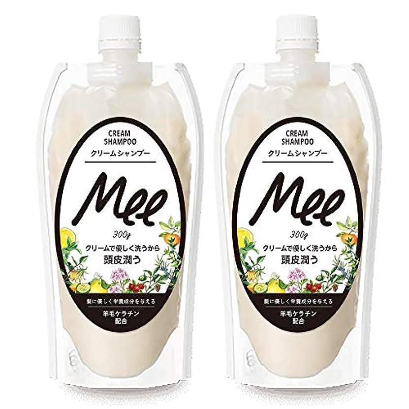 重荷敗北化石まとめ買い【2個組】 NEW!! 洗えるトリートメントMEE Mee 300g×2個SET クリームシャンプー 皮脂 乾燥肌 ダメージケア 大容量 時短 フケ かゆみ