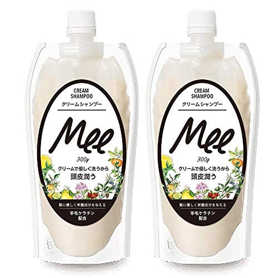ネコ小間白内障まとめ買い【2個組】 NEW!! 洗えるトリートメントMEE Mee 300g×2個SET クリームシャンプー 皮脂 乾燥肌 ダメージケア 大容量 時短 フケ かゆみ