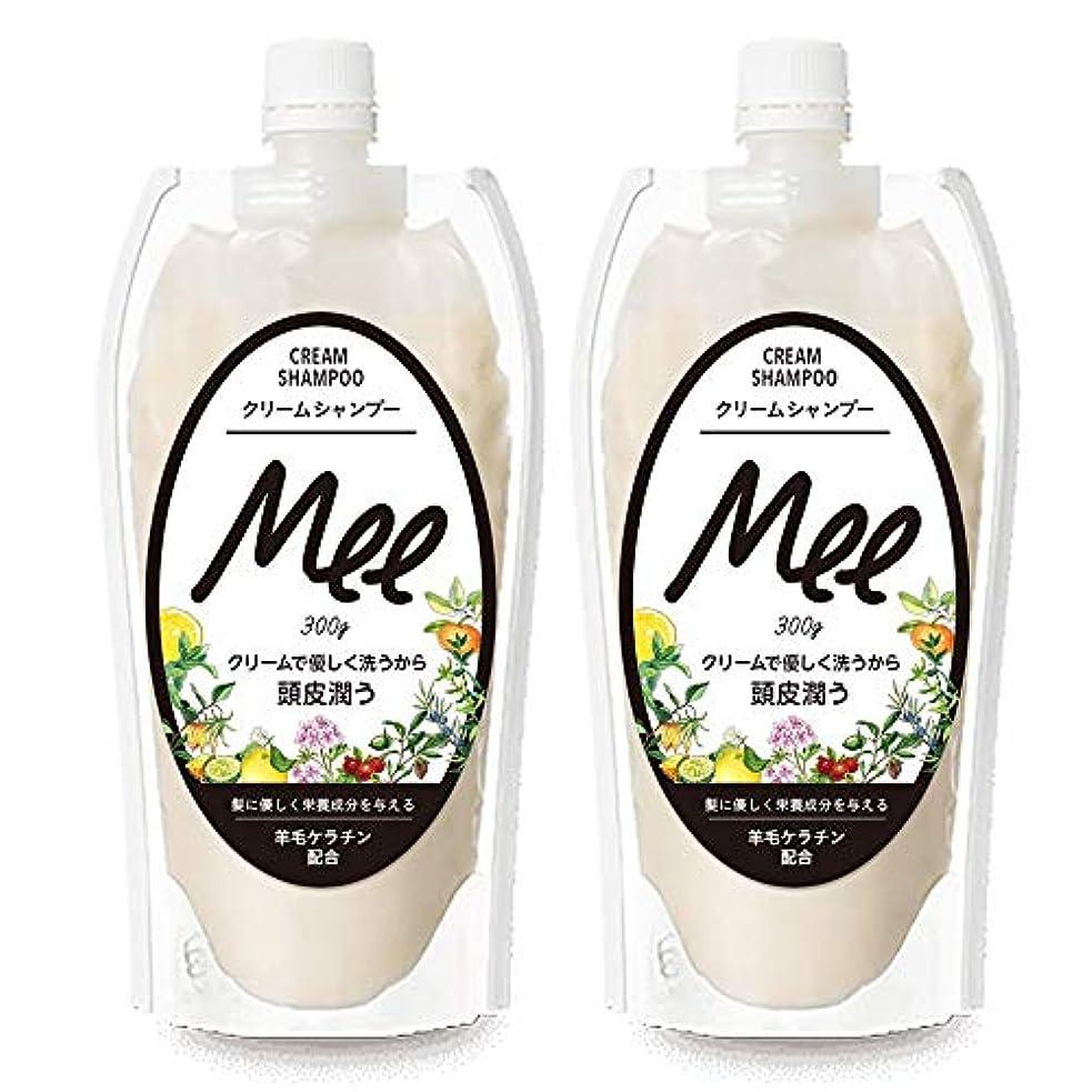 パキスタン人失望させる口述まとめ買い【2個組】 NEW!! 洗えるトリートメントMEE Mee 300g×2個SET クリームシャンプー 皮脂 乾燥肌 ダメージケア 大容量 時短 フケ かゆみ