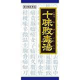 【第2類医薬品】「クラシエ」漢方十味敗毒湯エキス顆粒 45包