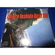 吉田拓郎 廃盤『ベスト60』