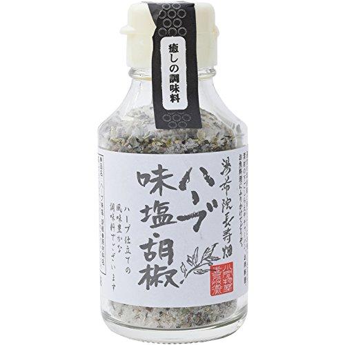 サンヨーコーヒー ハーブ味・塩 胡椒 105g