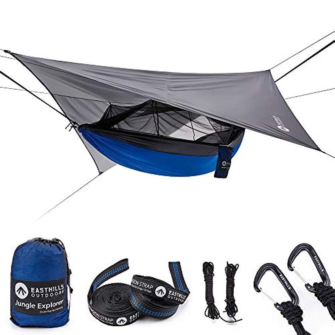 新着ギャップシーンEasthills Outdoors (イーストヒルズ) ハンモック 蚊帳付き 軽量 幅広 2人用 「2色 × タープ 有り/無し」で4パターン キャンプ、ハイキング、トラベル適用