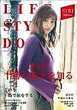 LIFE STYLE DOOR Vol.61 堀田茜「十勝の風土を知る」