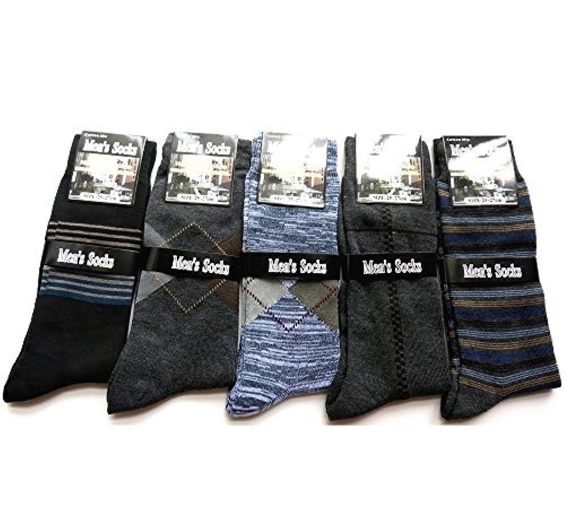 前進批判的スクレーパー紳士 ビジネスソックス カジュアル ソックス メンズ 靴下 メンズ 25-27cm 5足セット(柄はお任せ)